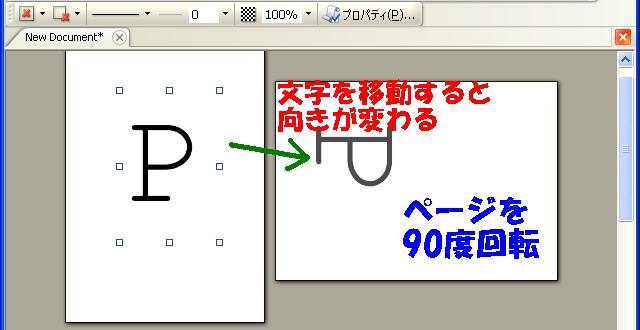Textp1